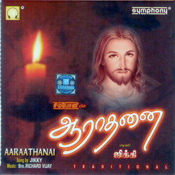 Listen to Sundara Paramadevan songs from Aaraathanai
