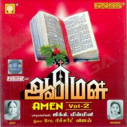 Amen Vol - 2
