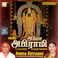 Listen to Chithirai Maasathilae songs from Ammaa Abiraami
