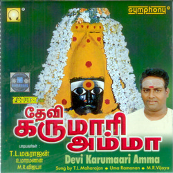 Listen to Amma Rajeshwari  songs from Devi Karumaari Amma