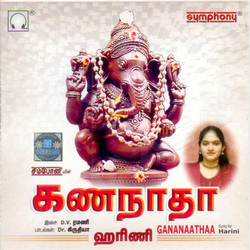 Gananaathaa songs