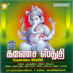 Listen to Varananae songs from Ganesha Stuthi