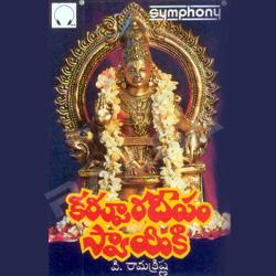 Listen to Irumudi Yendi songs from Karpoora Deepam Swamikke