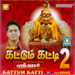 Listen to Sarana Goshangal songs from Kattum Katti - Vol 2