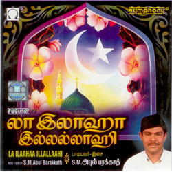 Listen to Vallounai Thozhuthaalae songs from La Ilaahaa Illallaahi