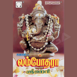 Listen to Arugampullil songs from Lambhodharaa