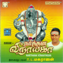 Narthana Vinayagaa songs