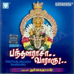 Listen to Patthumalai songs from Panthalaraasa Vaaraaru