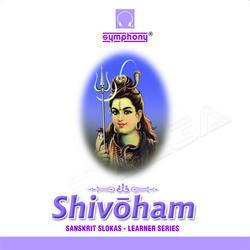 Listen to Dwaadasa Jyotirlinga Stothram songs from Shivoham