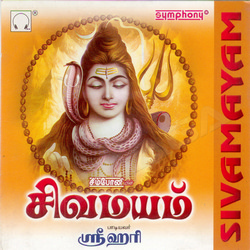 Listen to Hara Hara Shivanae songs from Sivamayam