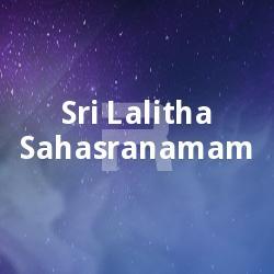 Sri Lalitha Sahasranamam - Gopika Poornima songs