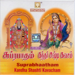 Suprabhatham Kandha Shashti Kavacham