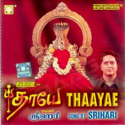 Thaayae songs