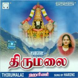 Thirumalai - Harini