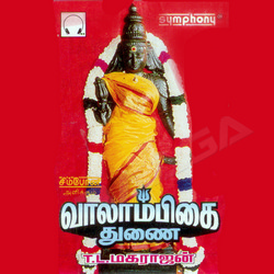 Listen to Valambikai Thunai songs from Vaalaambikai Thunai