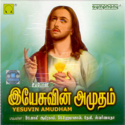 Listen to Engengo Thaedinaen songs from Yesuvin Amudham