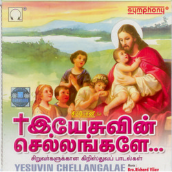 Listen to Kaanaan Enbathu songs from Yesuvin Chellangale - Vol 1