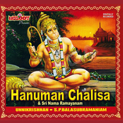Listen to Anjanadeviyin songs from Hanuman Chalisa