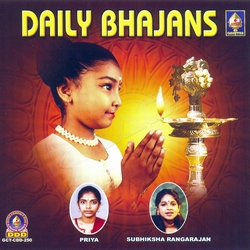 Listen to Salangai Katti songs from Daily Bhajans - Vol 2