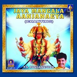 Jaya Mangala Anjaneya songs