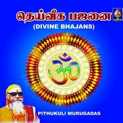 Divine Bhajans - Pithukuli Murugadas songs