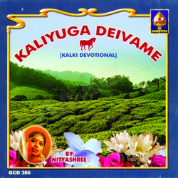 Kaliyuga Deivame songs