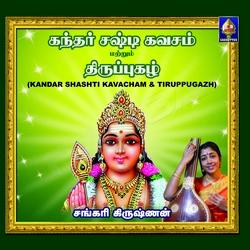 Kandar Shasti Kavacham songs