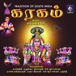 Listen to Mangala Roopini songs from Karagam - Sampath Raj