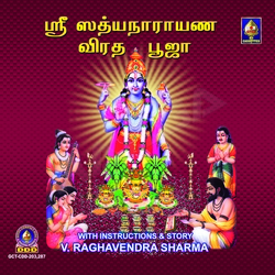 Sri Sathyanarayana Vratha Puja - Vol 1 songs