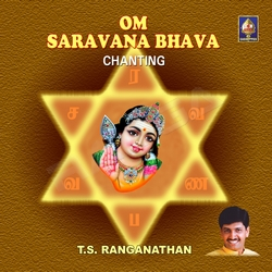 Om Saravana Bhava Chanting songs