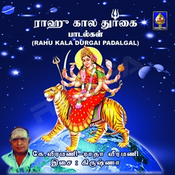Listen to Potri songs from Raagu Kaala Durgai