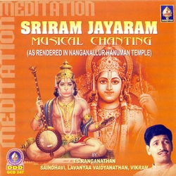 Chants - Sriram Jayaram (Vol 2)