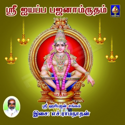 Listen to Ponaal Sabarimalai songs from Aiyappa Bhajanamrutham - Vol 1