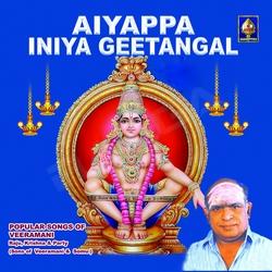 Aiyappa Iniya Geethangal - Vol 2