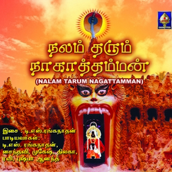 Nalam Tarum Naagaattamman songs