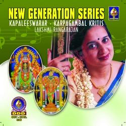 Kapaleeswara - Karpagambal Kritis  songs