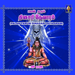 Palan Tarum Dinasari Devaaram songs