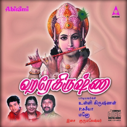 Listen to Vasudeva songs from Hara Krishna
