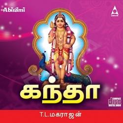 Kandha songs
