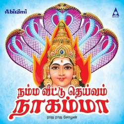 Namma Veetu Deivam Nagamma songs
