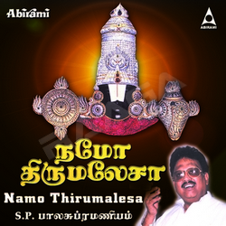 Listen to Narayana Hari songs from Namo Thirumalesa