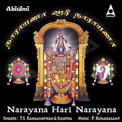 Narayana Hari Narayana songs