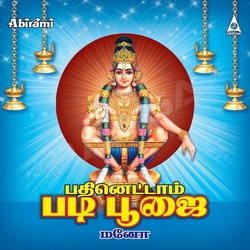 Listen to Thinthaka Thinthaka songs from Padinettam Padi Pooji