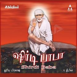 Shirdi Baba (Bhajan) songs