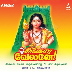 Listen to Agilammellam songs from Singara Velane