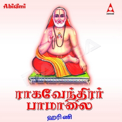 Sri Ragavendirar Pamalai songs