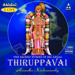 Listen to Anganma songs from Thiruppavai - Vol 2 (Anuradha Krishnamoorthy)