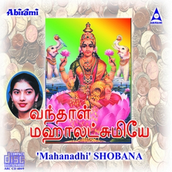 Listen to Bhagyam Tharum songs from Vandal Mahalakshmiye