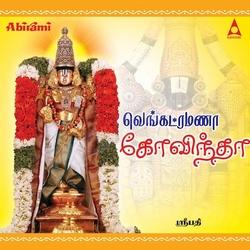 Venkata Ramana Govindha songs