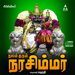 Nalam Tharum Narasimhar songs